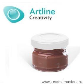 Пигментная паста для эпоксидной смолы 10 гр какао Pigment Paste Artline PST-00-010-KAK