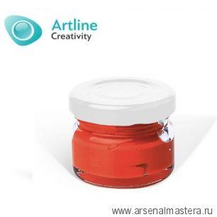 Пигментная паста для эпоксидной смолы 10 гр красно-медная Pigment Paste Artline PST-00-010-KMD