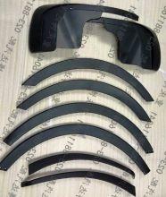 Расширители арок колес + зад. брызговики, а/м до 12.2016