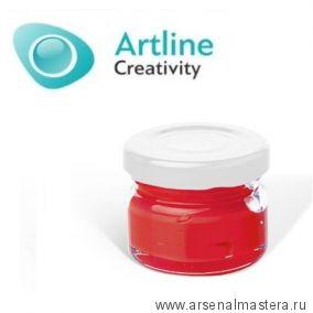 Пигментная паста для эпоксидной смолы 10 гр красно - оранжевая Pigment Paste Artline PST-00-010-ROR