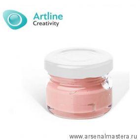 Пигментная паста для эпоксидной смолы 10 гр кремово - розовая Pigment Paste Artline PST-00-010-KRS