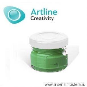 Пигментная паста для эпоксидной смолы 10 гр морская - зеленая Pigment Paste Artline PST-00-010-GRN