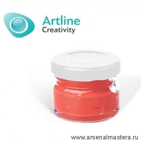 Пигментная паста для эпоксидной смолы 10 гр оранжевая Pigment Paste Artline PST-00-010-ORA
