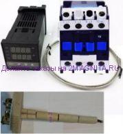Регулятор температуры REX C100 1200гр в комплекте с термопарой