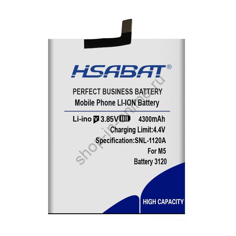 Аккумулятор Battery 3120 4300 мАч