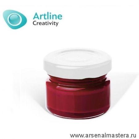 Пигментная паста для эпоксидной смолы 10 гр рубиновая Pigment Paste Artline PST-00-010-RUB