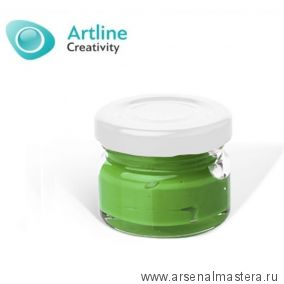 Пигментная паста для эпоксидной смолы 10 гр салатовая Pigment Paste Artline PST-00-010-SAL