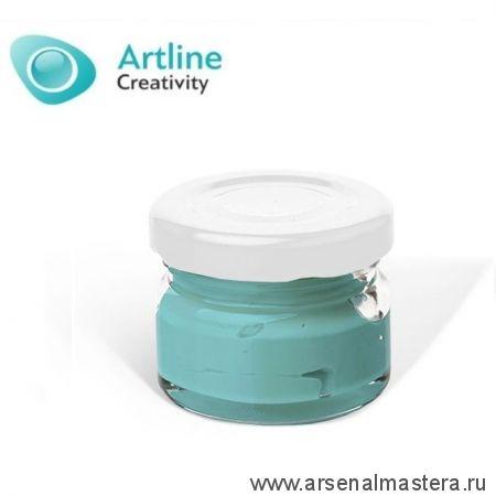 Пигментная паста для эпоксидной смолы 10 гр серо - бирюзовая Pigment Paste Artline PST-00-010-SBZ