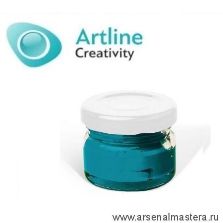 Пигментная паста для эпоксидной смолы 10 гр темно - бирюзовая Pigment Paste Artline PST-00-010-TBZ