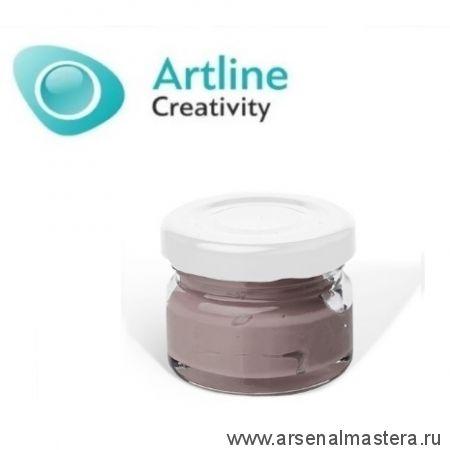 Пигментная паста для эпоксидной смолы 10 гр тепло - серая Pigment Paste Artline PST-00-010-TGR