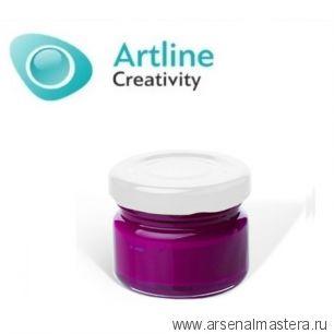 Пигментная паста для эпоксидной смолы 10 гр фиолетовая Pigment Paste Artline PST-00-010-VIO