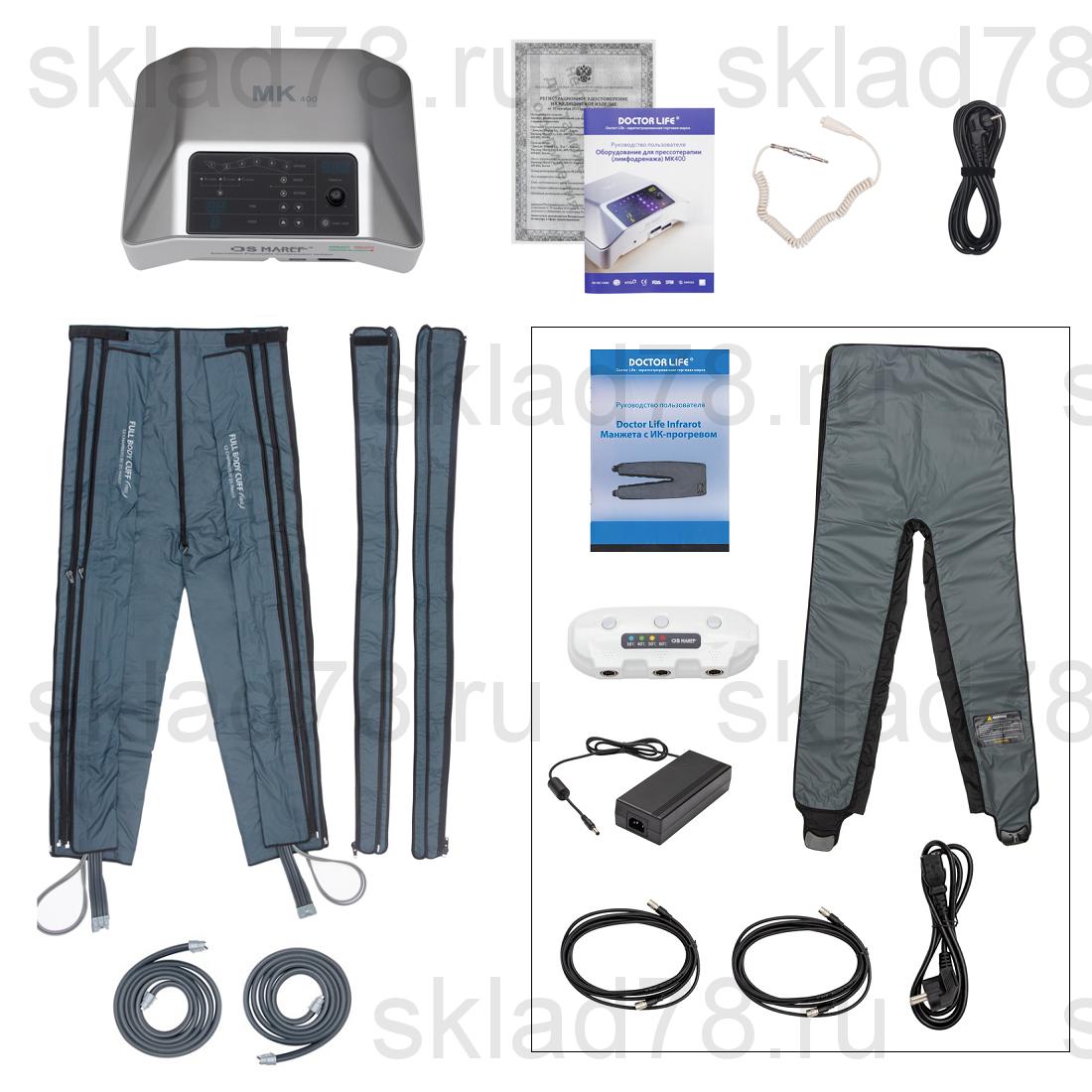 Doctor Life MARK 400 Комбинезон 6 камер + Infrarot (инфракрасный прогрев)