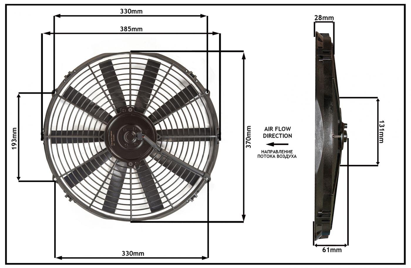 """Осевой вентилятор, 14"""" дюймов, 24 Вольт, 80 ватт,  Нагнетающий (PUSH) STR160"""