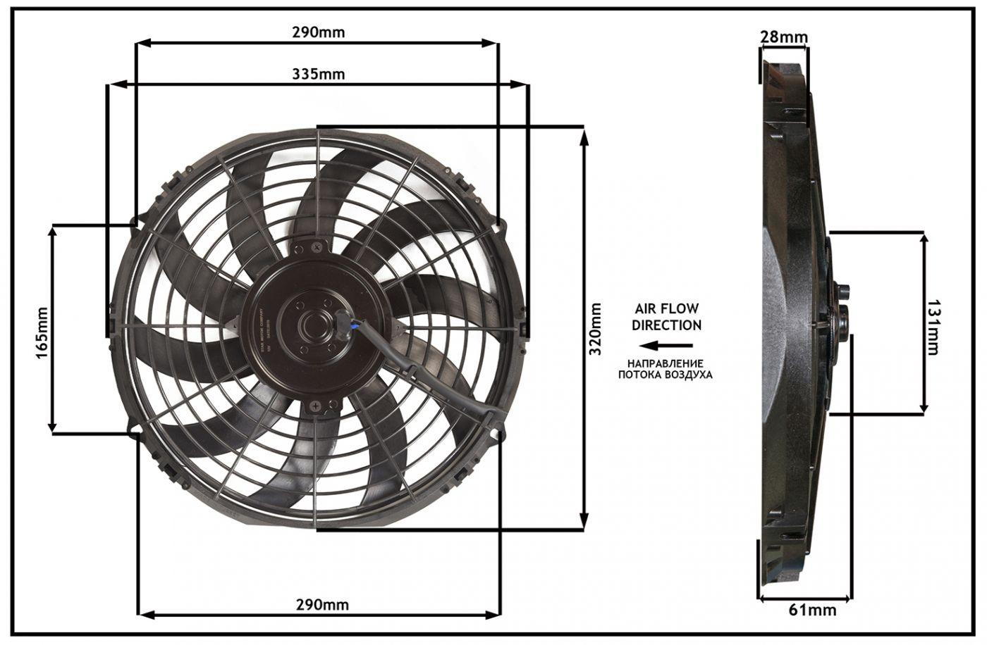 """Осевой вентилятор, 12"""" дюймов, 80 Вт, 12 Вольт, Нагнетающий (PUSH) STR155"""