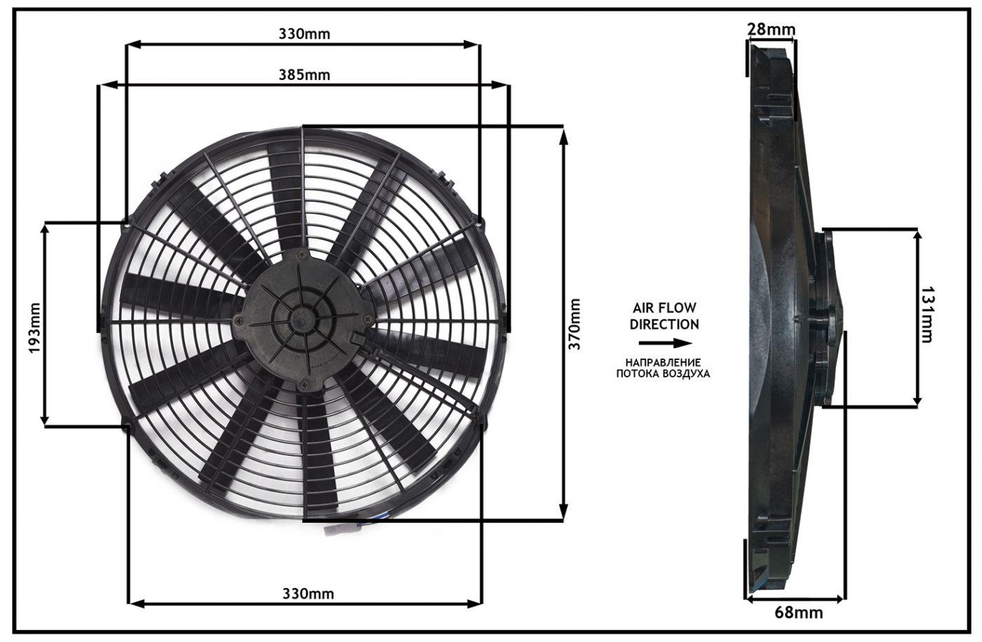 """Осевой вентилятор 14"""" дюймов, 120W 12V,  Всасывающий (PULL), STR 121"""