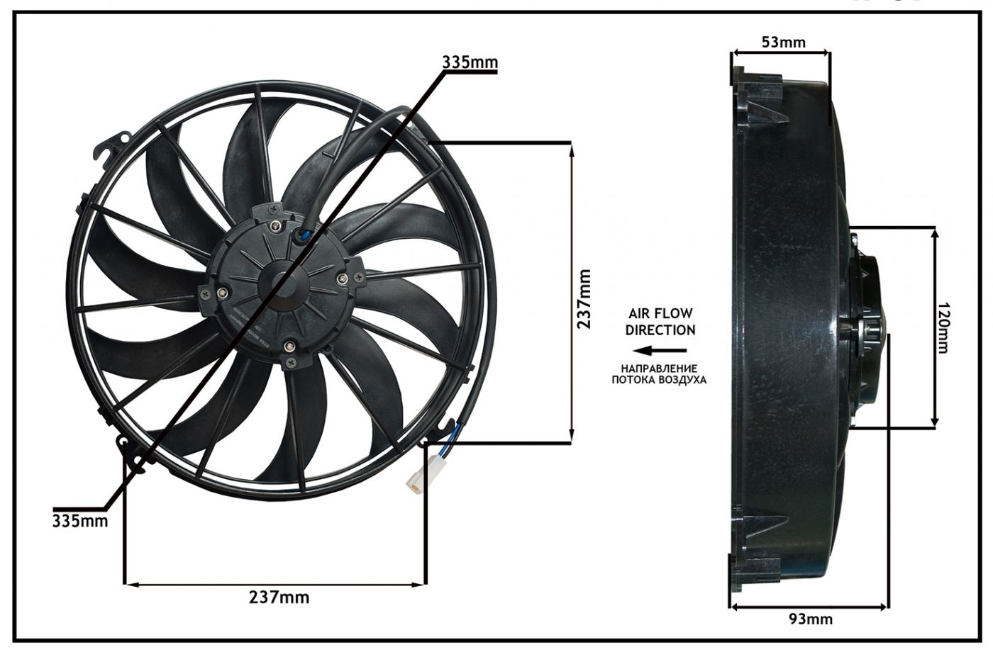 "Осевой вентилятор 12"" дюймов, 170W, 12V, Нагнетающий (PUSH), STR 119"