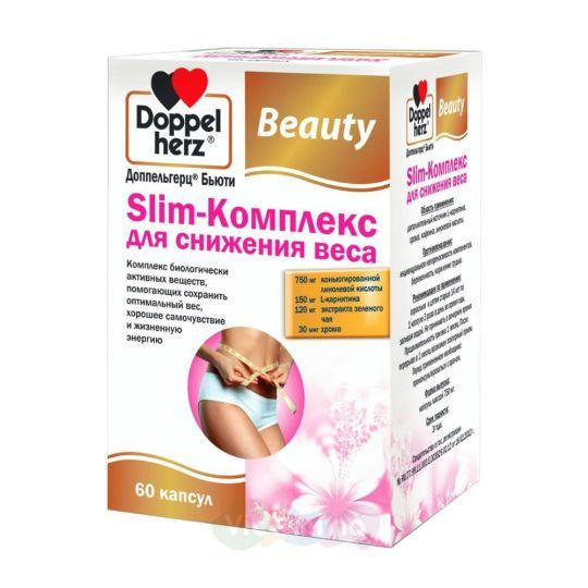 Доппельгерц Бьюти Слим Витамины для снижения веса, 60 капсул