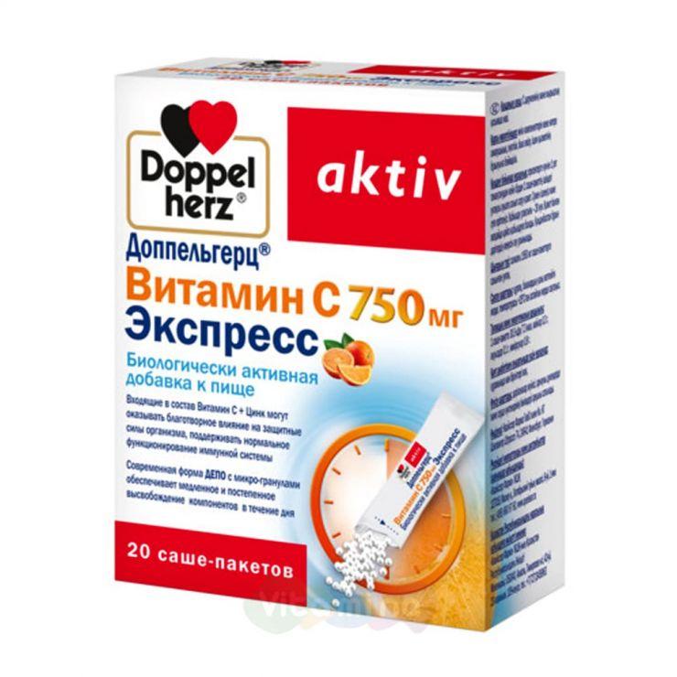 Доппельгерц Витамин С в порошке 750 мг, 20 пакетиков