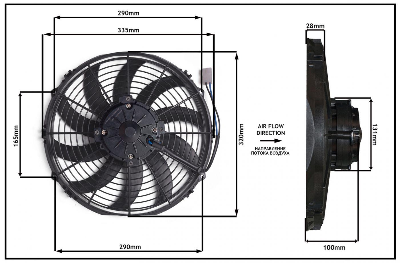 """Осевой вентилятор 12"""" дюймов, 170 Ватт, 24 Вольт,  Всасывающий (PULL), STR 114"""