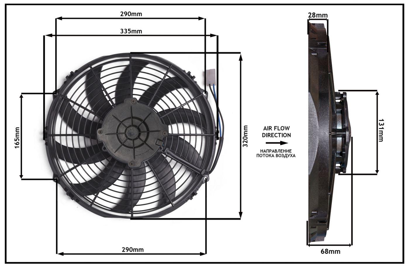"""Осевой вентилятор 12"""" дюймов, 120Вт, 24 W, PULL, STR 110 Всасывающий"""