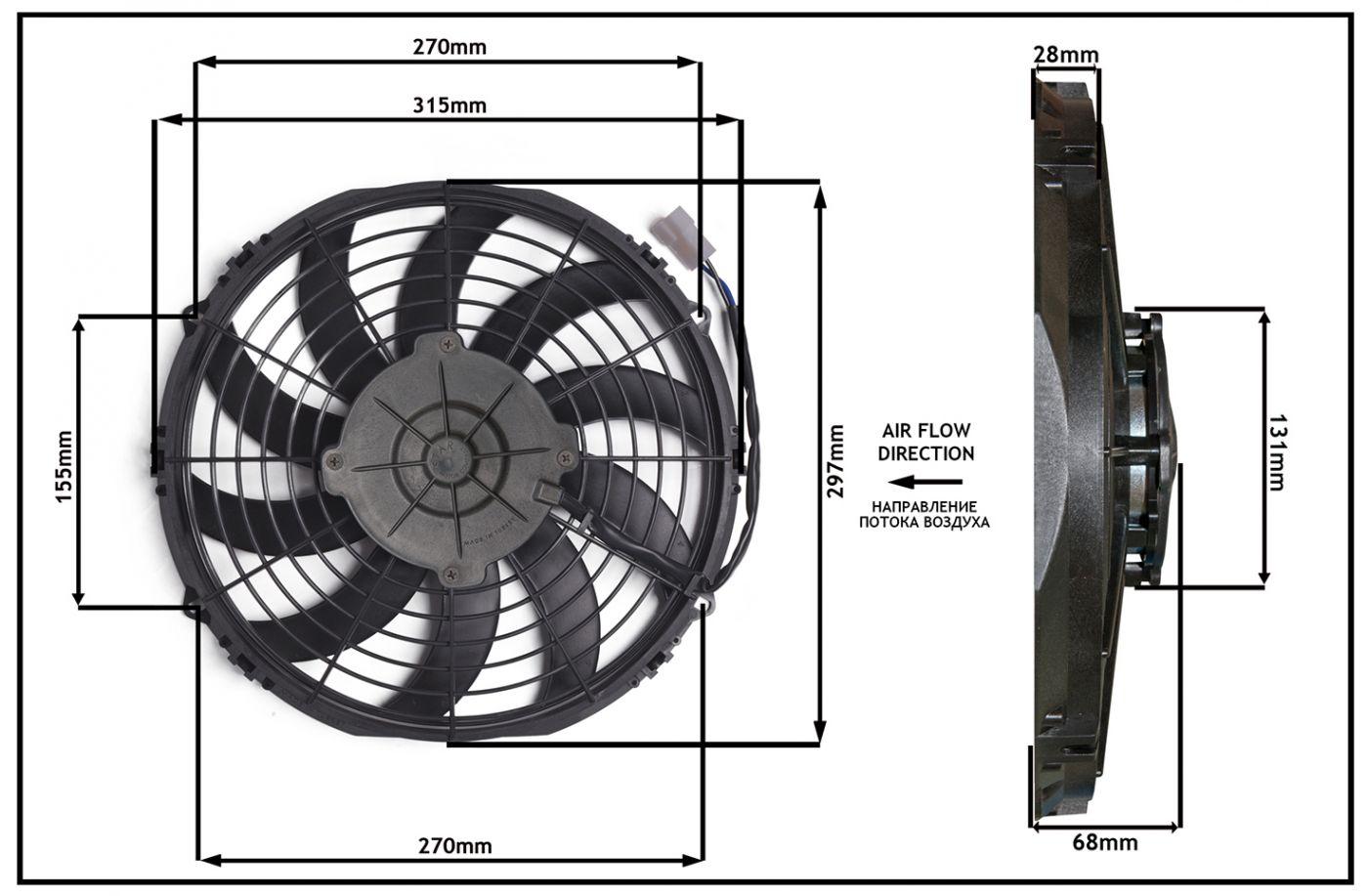 """Осевой вентилятор 11"""" дюймов, 120 Ватт, 24 Вольт, Нагнетающий (PUSH), STR 108"""