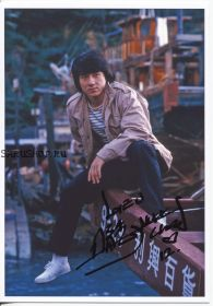 Автограф: Джеки Чан