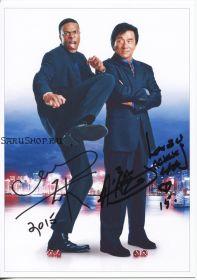 Автографы: Джеки Чан, Крис Такер. Час пик