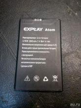 Аккумулятор оригинал для Explay Atom или Fire