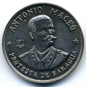 Куба 1 песо 1977