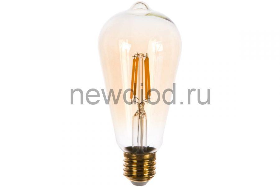 Лампа светодиодная Vintage Форма «конус» золотистая колба LED-ST64-5W/GOLDEN/E27 GLV22GO ТМ Uniel
