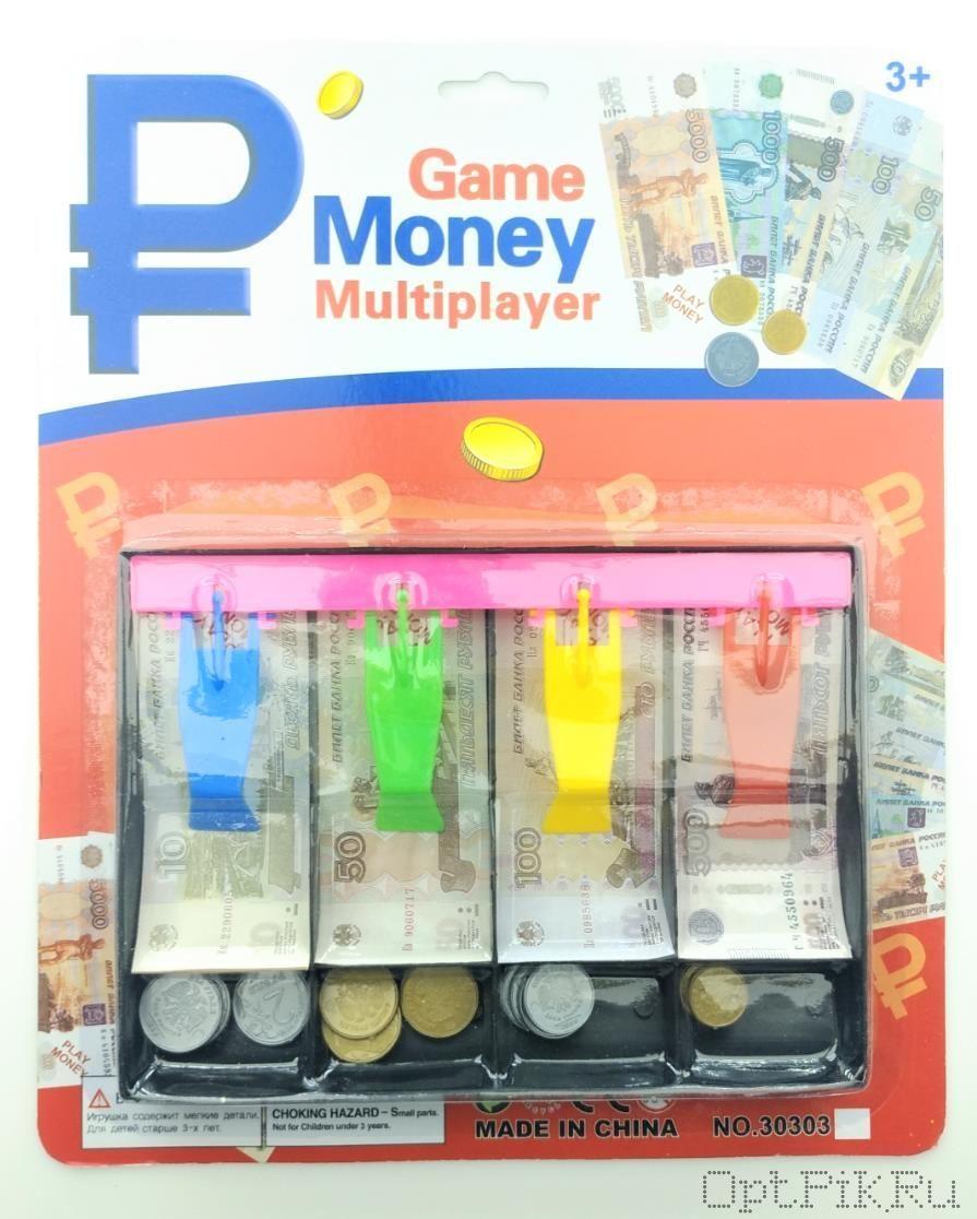 Касса с деньгами