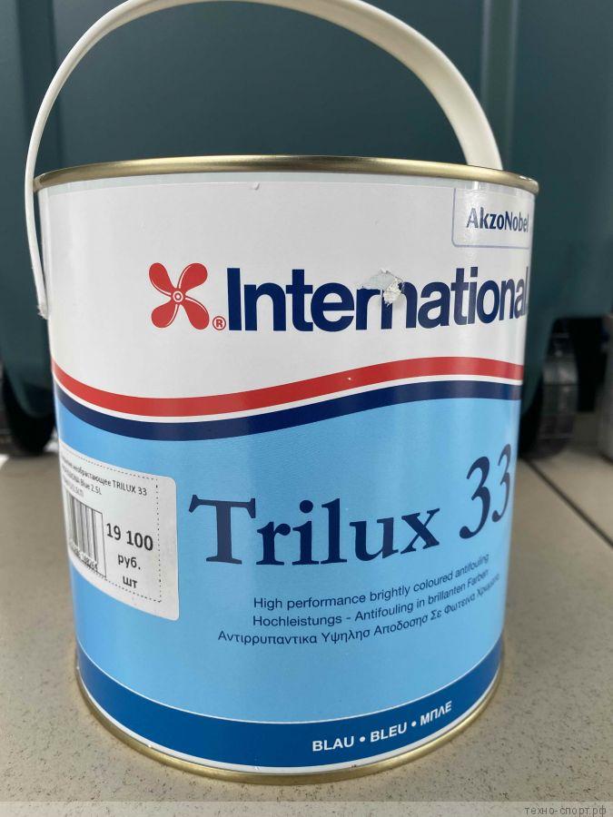 Покрытие необрастающее TRILUX 33 PROFESSIONA Blue 2.5L (YBA071/2.5LT)