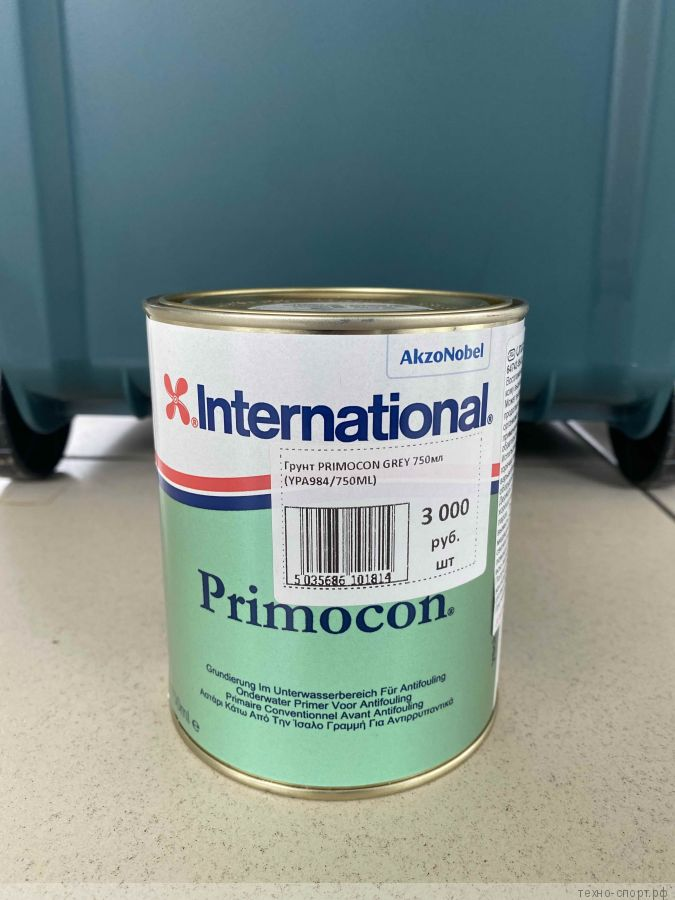 Грунт PRIMOCON GREY 750мл (YPA984/750ML)