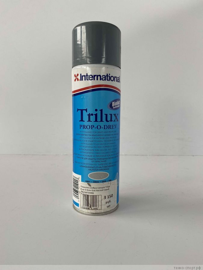 Покрытие необрастающее Trilux Prop-O-Drev Grei Aerosol Серый YBA768/500ML