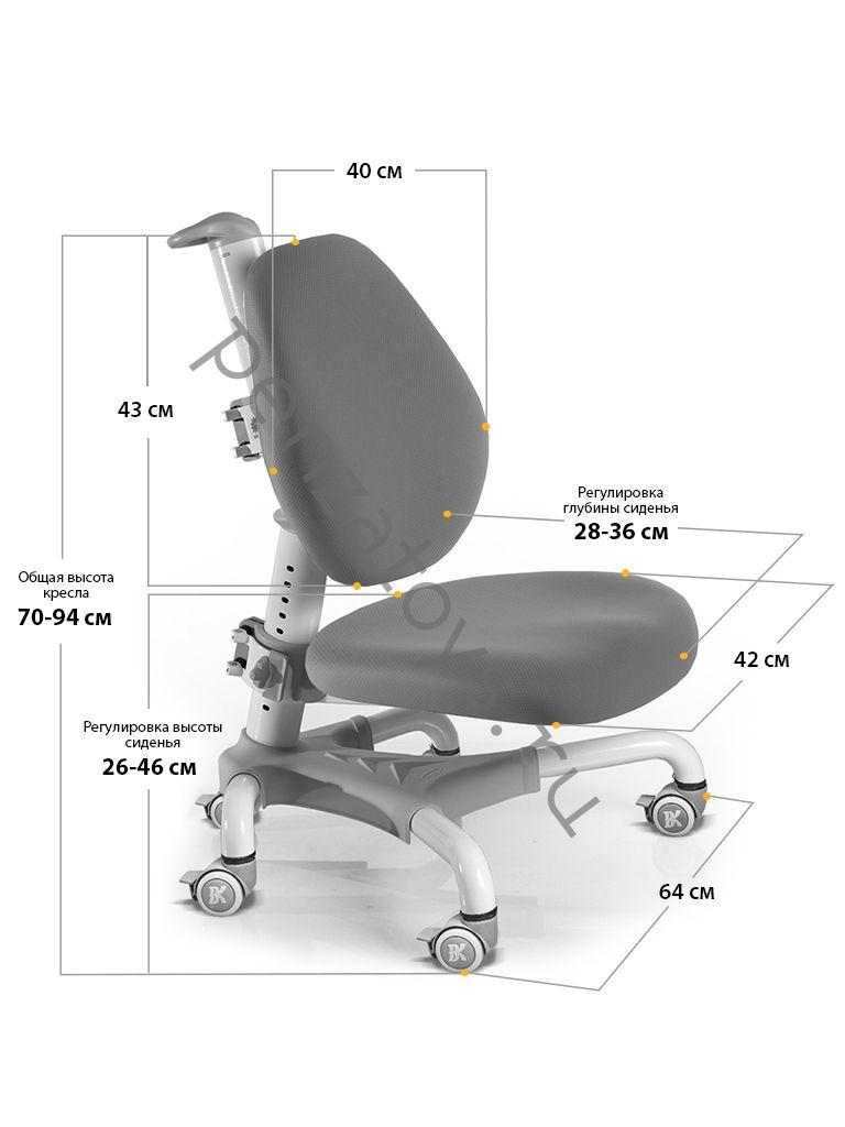 Детское растущее кресло Mealux Champion Y-718