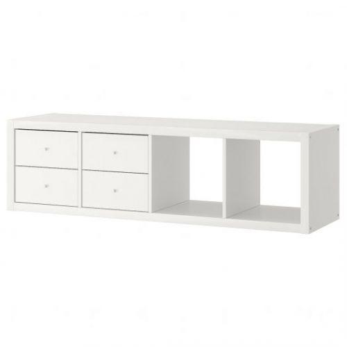 KALLAX КАЛЛАКС, Стеллаж с 2 вставками, белый, 42x147 см - 292.782.95