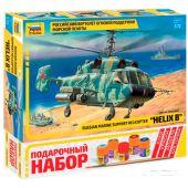 Сборная модель - Российский вертолет огневой поддержки морской пехоты Ка-29.