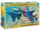 Сборная модель - Авиационная группа высшего пилотажа Су-27УБ «Русские витязи».