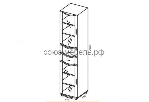Гостиная Глория (пенал с ящиками ПЯ (2шт)+тумба ТБ-2+шкаф навесной ШН-2)