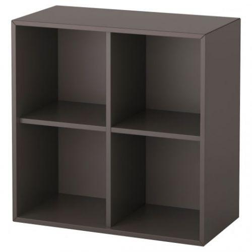 EKET ЭКЕТ, Шкаф с 4 отделениями, темно-серый, 70x35x70 см - 103.593.62