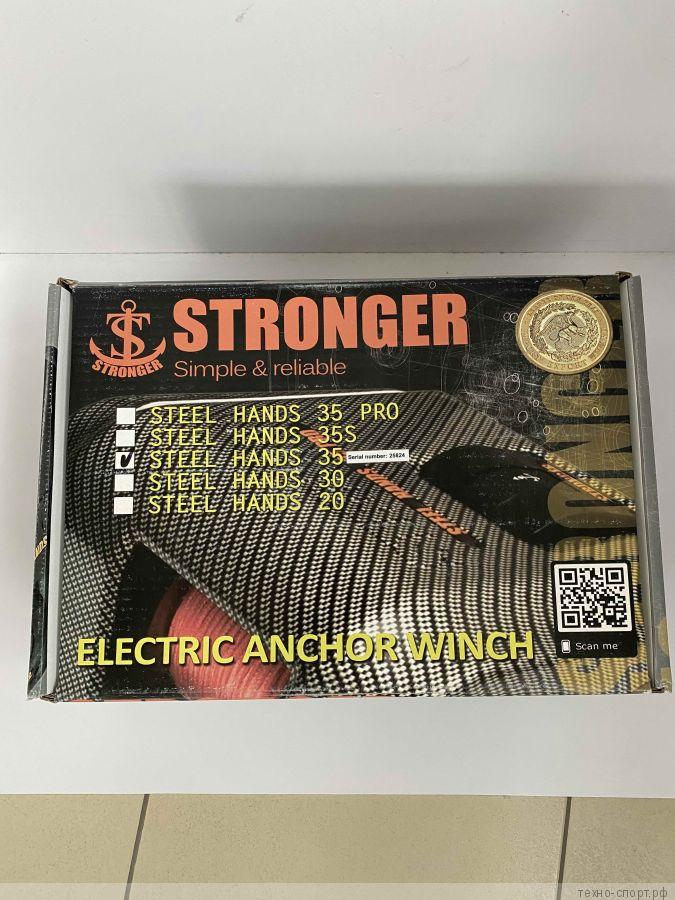 Якорная лебедка STRONGER SH 35