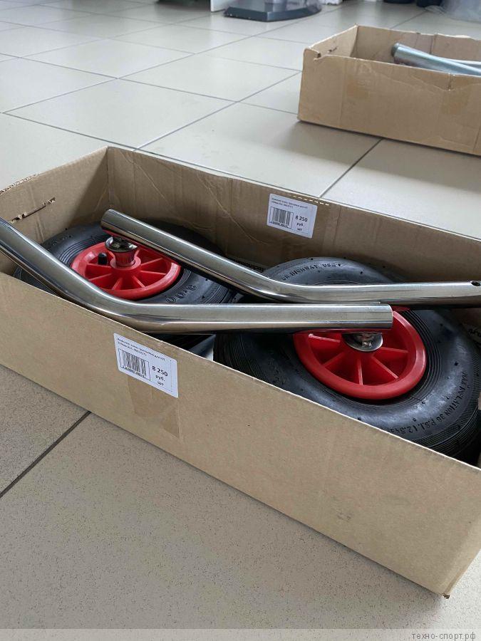 Комплект колес транцевых для НЛ 260мм (Art. 060201T)