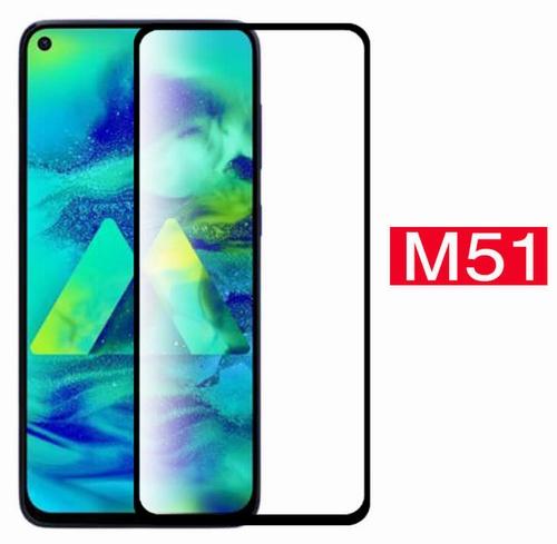 Защитное стекло на Samsung M51 с рамкой