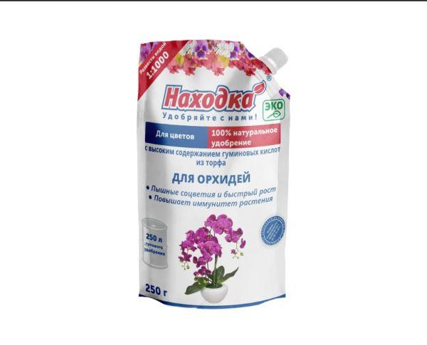 Удобрение для орхидей. Дой-пак 0.25 кг. Концентрат на 250 литров
