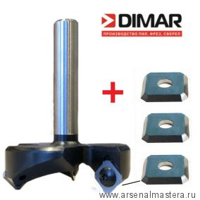 Фреза для выравнивания поверхности и СЛЭБОВ с тремя сменными ножами D63x21 Z3 S12 DIMAR 51209709 с комплектом запасных ножей 51209709-3608544-3-АМ