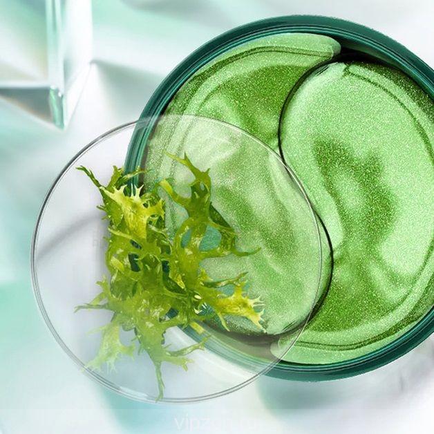 Boquan ya зеленый турмалин упругой нежной увлажняющей маски для глаз увлажняющая паста для глаз разбавить темные круги облегчить тонкие линии глазная пленка