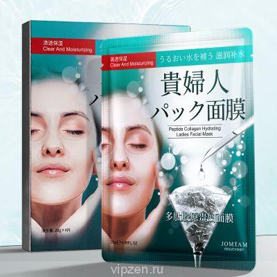 Jiumitang полипептид коллаген дамская маска для лица увлажняющий замок вода увлажняет нежную кожу увлажняющая маска для лица в коробке уход за кожей