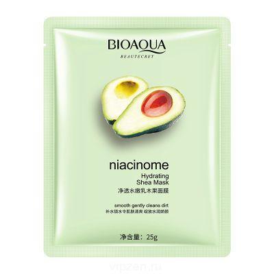 Boquan ya чистая прозрачная нежная маска Ши улучшение сухой сияющей увлажняющей увлажняющей маски из авокадо оптом