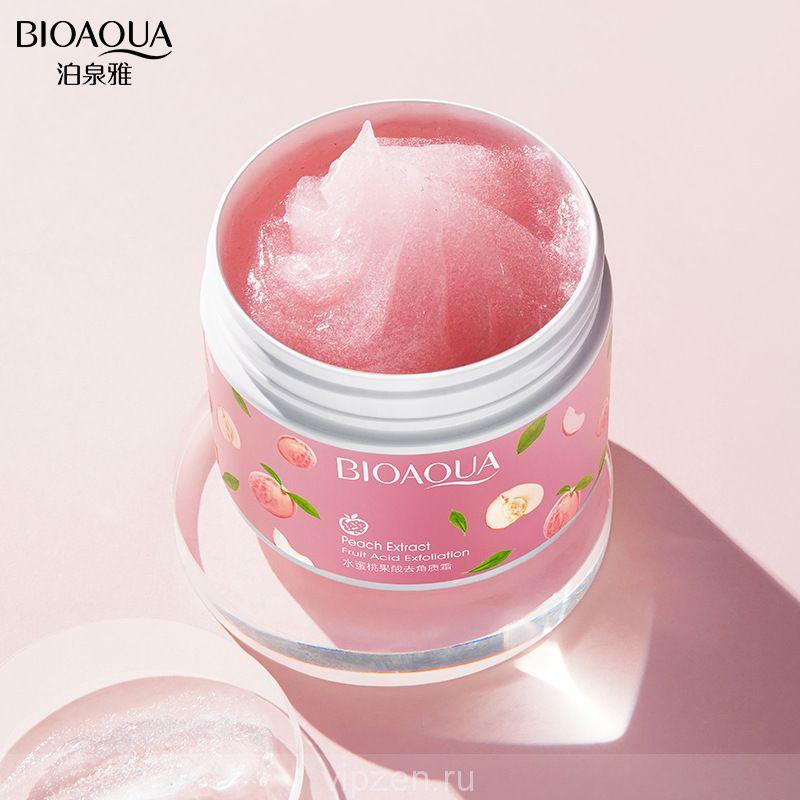 Pouquan ya peaquan Acid отшелушивающий крем очищает поры, увлажняет и улучшает сухость, увлажняет и удаляет кератин