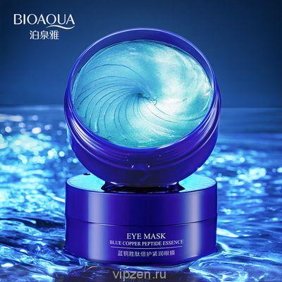 Boquan ya Blue медный пептид раз увлажняющая маска для глаз увлажняющая питательная нежная эластичная вода инь красная водоросль черная Жемчужная маска для глаз